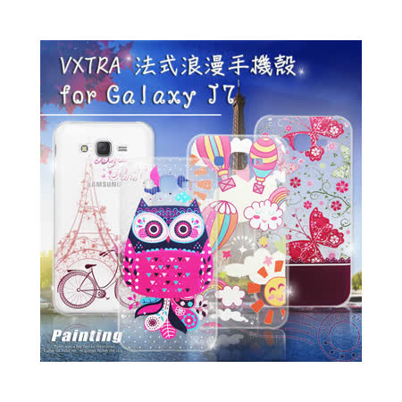 VXTRA Samsung Galaxy J7 / SM-J700 法式浪漫 彩繪軟式保護殼 手機殼