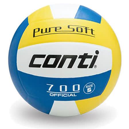 CONTI 700系列 5號超軟橡膠排球 V700-5-WBY
