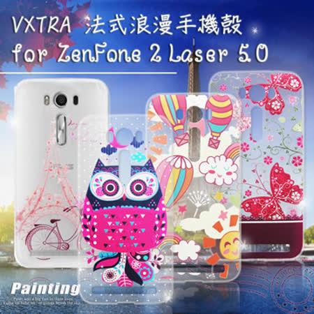 VXTRA ASUS ZenFone 2 Laser 5.0吋 ZE500KL  法式浪漫 彩繪軟式保護殼 手機殼