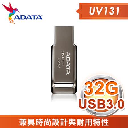 ADATA 威剛 UV131 32G USB 3.0 隨身碟《鉻灰》