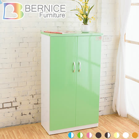 【Bernice】防潮防蛀塑鋼鞋櫃(八色可選)