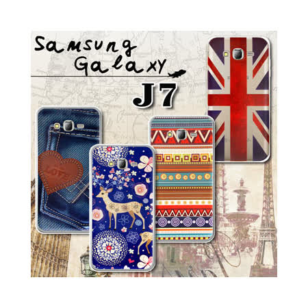 VXTRA Samsung Galaxy J7 / SM-J700 率性風格 彩繪軟式保護殼 手機殼
