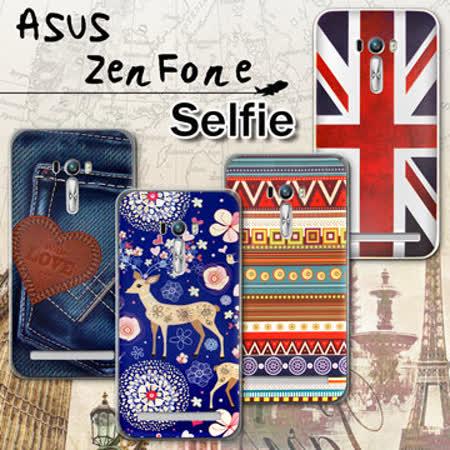 VXTRA ASUS ZenFone Selfie 5.5吋 ZD551KL 率性風格 彩繪軟式保護殼 手機殼