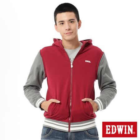EDWIN 網路限定 可拆袖配色拉T外套-男-朱紅色