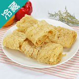 火鍋豆皮2包(200G±5%/包)