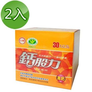 台糖 鈣股力 30包*2盒/組