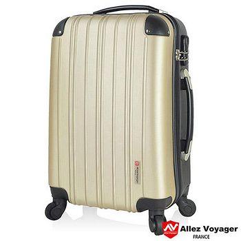 法國 奧莉薇閣 箱見歡 20吋撞色混搭ABS行李箱登機箱 -金/黑色