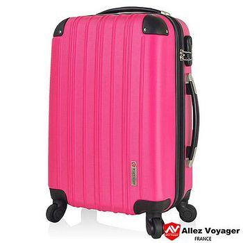 法國 奧莉薇閣 箱見歡 24吋撞色混搭ABS行李箱旅行箱 -桃紅色
