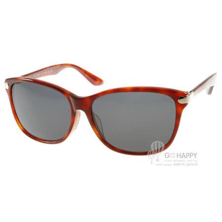 agnes b.太陽眼鏡 簡約百搭款(琥珀) #AB2822 DW