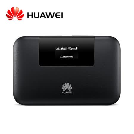 【HUAWEI 華為】E5770 4G 行動網路 分享器(可做行動電源使用)