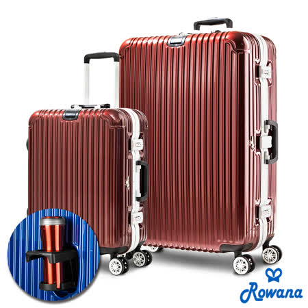 Rowana 凍結時空掛扣PC鏡面鋁框行李箱 21+29吋 (紅色)
