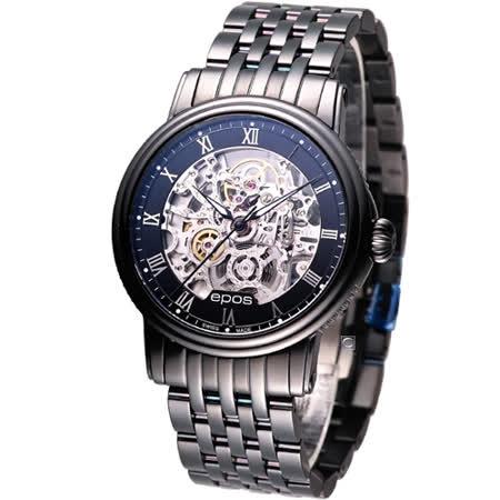 EPOS 愛寶時 經典雙鏤空機械錶 3390.155.25.25.35
