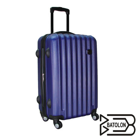 【BATOLON寶龍】24吋-時尚美型ABS輕硬殼箱/旅行箱/行李箱/拉桿箱