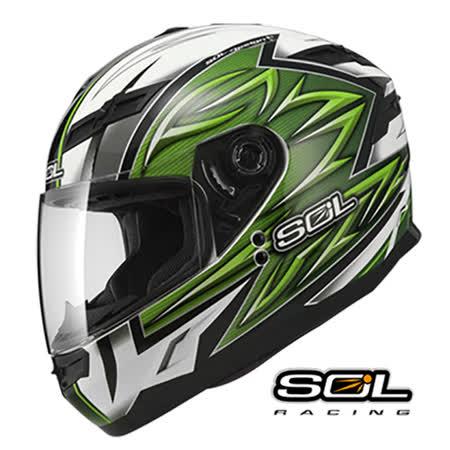 【SOL SF-1 極致】全罩安全帽│機車YAMAHA S-MAX 新勁戰│高規格雙D扣
