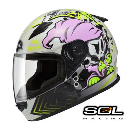 【SOL SF-2 小怪獸】全罩安全帽 小頭款 小帽體│機車YAMAHA S-MAX 新勁戰│高規格雙D扣