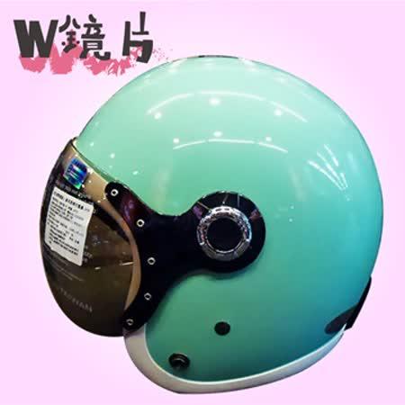 馬卡龍系列【泡泡帽】復古安全帽《彩色邊條/內襯全可拆》CP值超高│附泡泡鏡│半罩式│安全帽