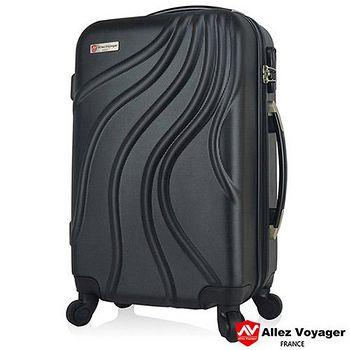 法國 奧莉薇閣 行雲流水 24吋輕防刮ABS行李箱旅行箱 -酷炫黑