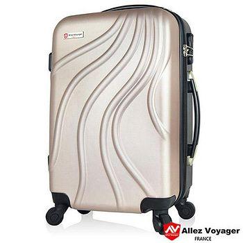 法國 奧莉薇閣 行雲流水 20吋輕防刮ABS行李箱登機箱 -雙檳色