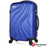 法國 奧莉薇閣 行雲流水 20吋輕防刮ABS行李箱登機箱 -魔力藍