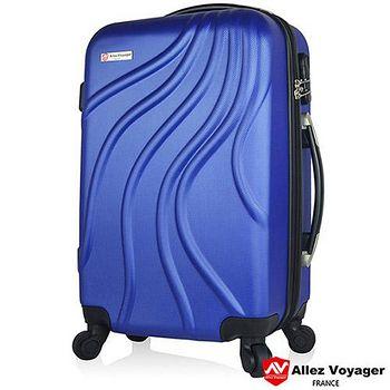 法國 奧莉薇閣 行雲流水 24吋輕防刮ABS行李箱旅行箱 -魔力藍