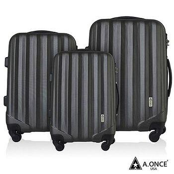 美國A.ONCE 閃耀之星 20+24+28吋三件組ABS磨砂輕量行李箱登機箱 -多色