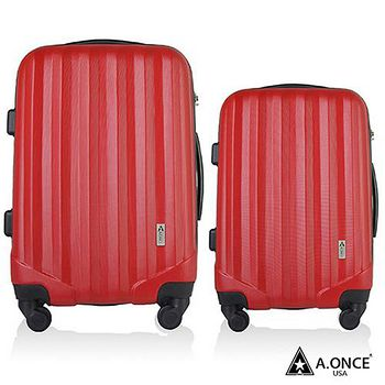 美國A.ONCE 閃耀之星 24+28吋兩件組ABS磨砂輕量行李箱登機箱 -多色