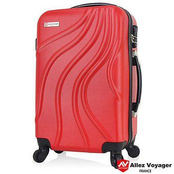 法國 奧莉薇閣 行雲流水 24吋輕防刮ABS行李箱旅行箱 -聖誕紅