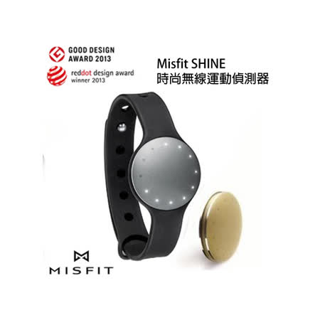 Misfit Shine 個人活動監測器(灰銀色)- iOS Android 4.3 適用