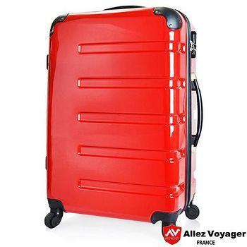 法國 奧莉薇閣 風華絕色 24吋PC鏡面輕量行李箱旅行箱 -紅色