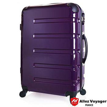 法國 奧莉薇閣 風華絕色 24吋PC鏡面輕量行李箱旅行箱 -紫色