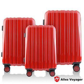 法國 奧莉薇閣 移動城堡 20+24+28吋三件組PC輕量鏡面行李箱登機箱 -多色