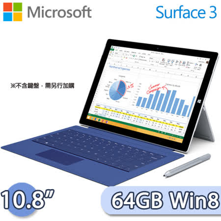 Microsoft微軟 Surface 3 Pro 2G/64GB Win8.1 Pro 10.8吋 平板電腦【含鍵盤保護套】(LC5-00013)