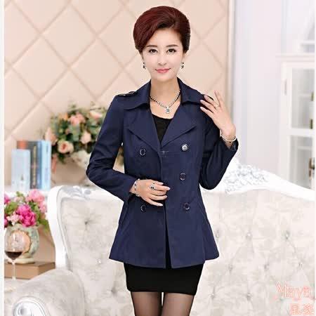 【Maya 風姿】純色系雙排扣百搭時尚風衣(藍色 XL~4XL)