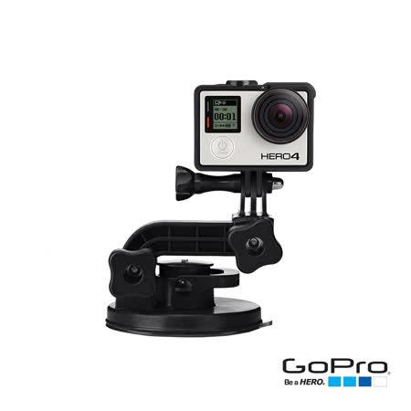 【GoPro】 快拆吸盤配件 AUCMT-302 (忠欣公司貨)