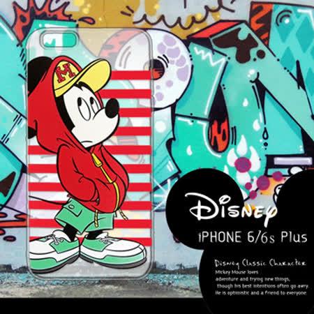 迪士尼授權正版  iPhone6/6S Plus i6S+ (5.5吋) 街頭系列透明軟式手機殼(帽T米奇)