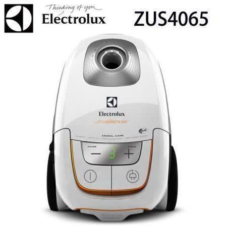 伊萊克斯 ZUS4065(ZUS3960白色版)超靜音吸塵器【贈除塵蟎吸頭+10組活性碳濾網】