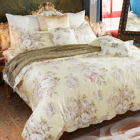 義大利La Belle《沁香宜人》特大天絲四件式防蹣抗菌舖棉兩用被床包組