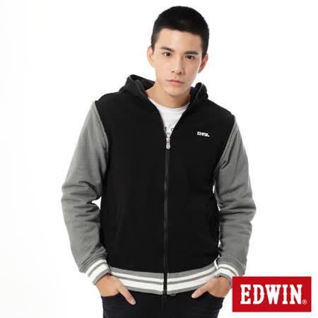 EDWIN 網路限定 可拆袖配色拉T外套-男-黑色