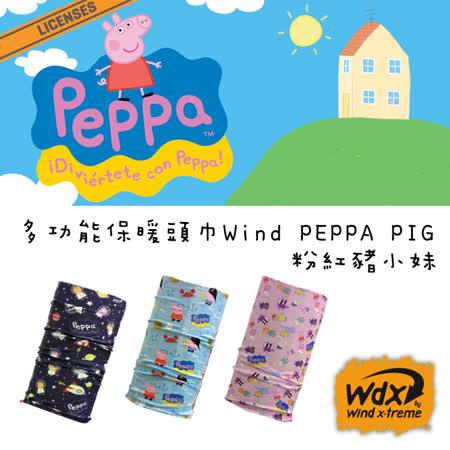 Wind x-treme 多功能保暖頭巾 Wind (PEPPA PIG) 粉紅豬小妹系列/ 城市綠洲(保暖、透氣、圍領巾、西班牙)