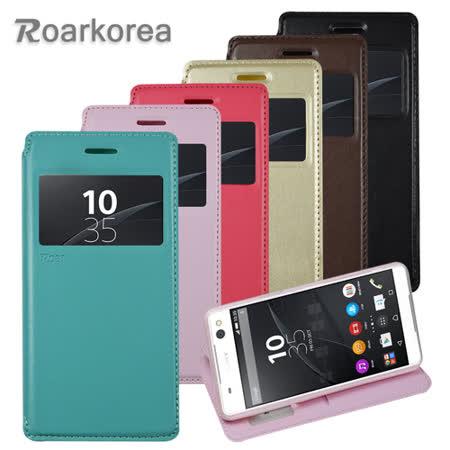 【Roarkorea】Sony Xperia C5 Ultra 開窗隱磁站立皮套