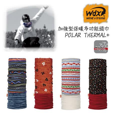 【2016年新款】Wind x-treme 多功能保暖頭巾 POLAR THERMAL+/城市綠洲(保暖佳、圍領巾、秋冬、西班牙)