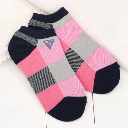 PUMA 腳踝襪 PU90654103-灰粉-GI0364