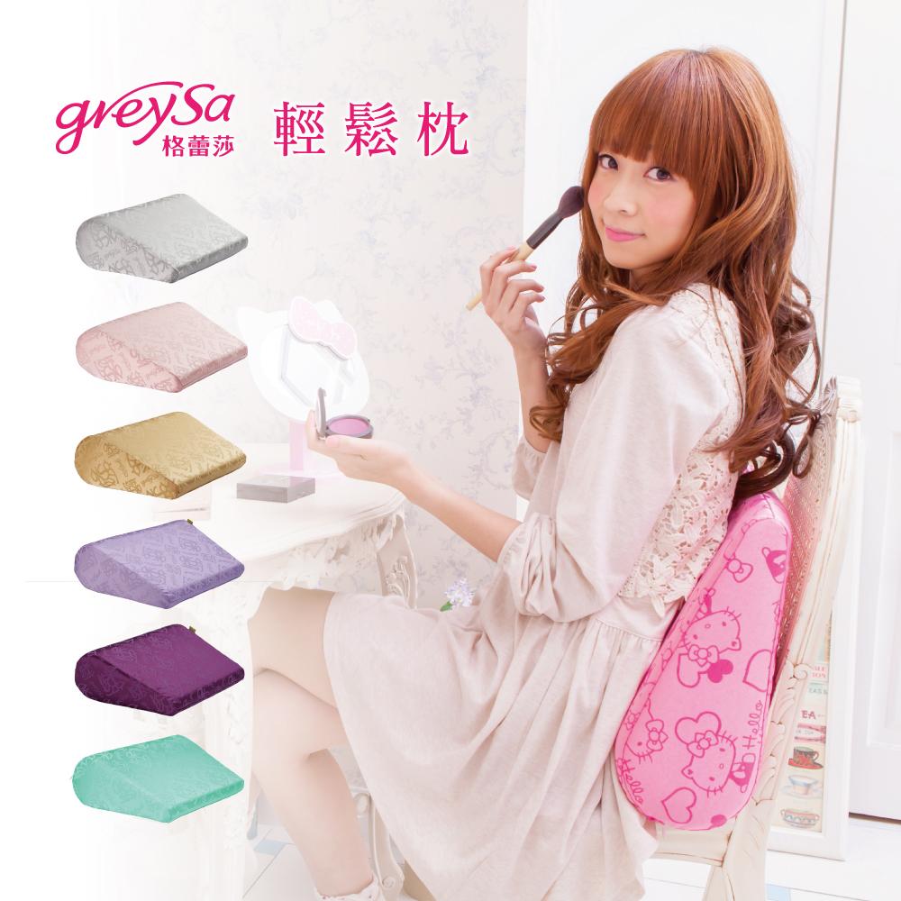 GreySa格蕾莎~輕鬆枕~萬用枕靠墊靠枕側睡枕後膝~全色系