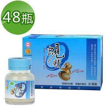 台糖 蜆精 62ml*48瓶/箱