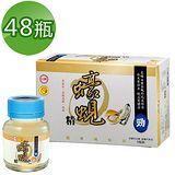台糖 蠔蜆精 62ml*48瓶/箱