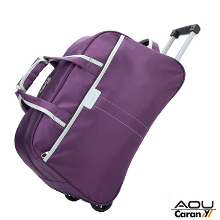 【AOU微笑旅行】CARANY系列 炫彩拉桿旅行袋 行李袋(紫色104-005)