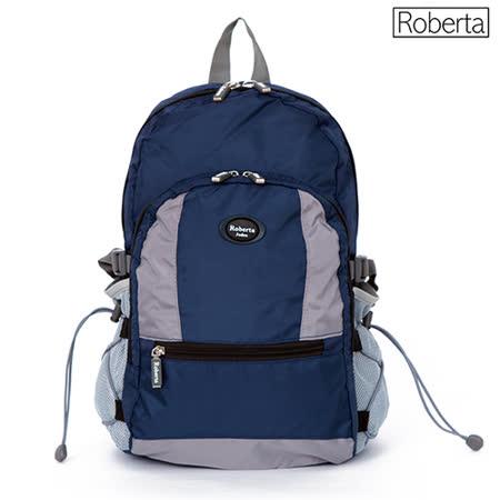 【Roberta】小背包 安心背開拉鍊 輕量防潑水(深藍103-010)