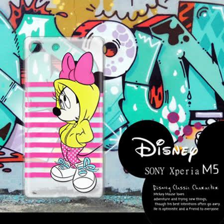 迪士尼授權正版 SONY Xperia M5 E5653 水水機 街頭系列透明軟式手機殼(帽T米妮)
