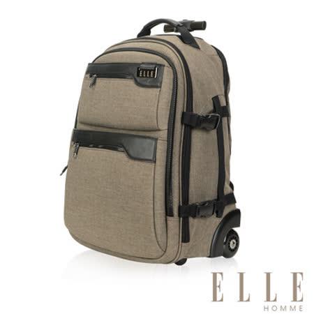 ELLE HOMME 精湛優雅紳士風範時尚拉桿手提後背包三合一設計款-駝色 EL83836-76