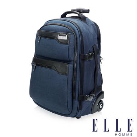 ELLE HOMME 精湛優雅紳士風範時尚拉桿手提後背包三合一設計款-深藍 EL83836-08